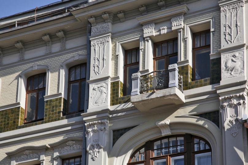 доходный дом Ечкина улица Арбат 23