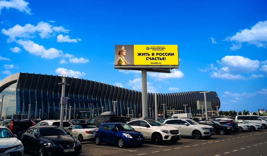 Жить в России Счастье Ирина Волина