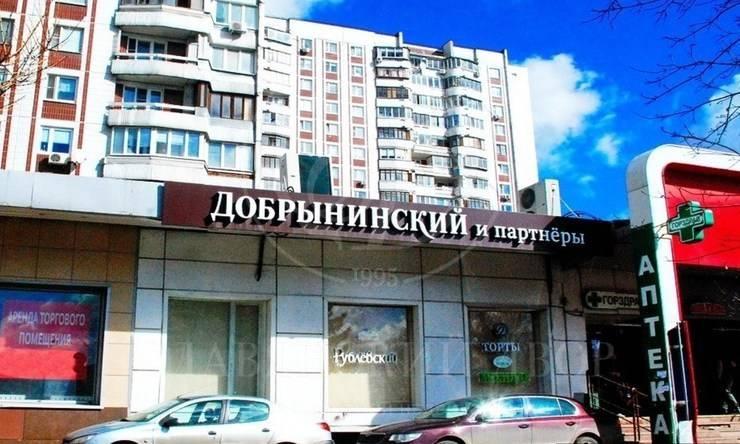 Продажа арендного бизнеса. Рублевское шоссе. ЗАО