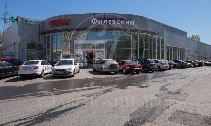 Продажа готового арендного бизнеса. ТЦ на Филевской