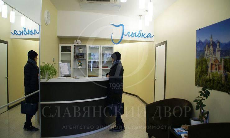 Продажа арендного бизнеса. Стоматологическая клиника