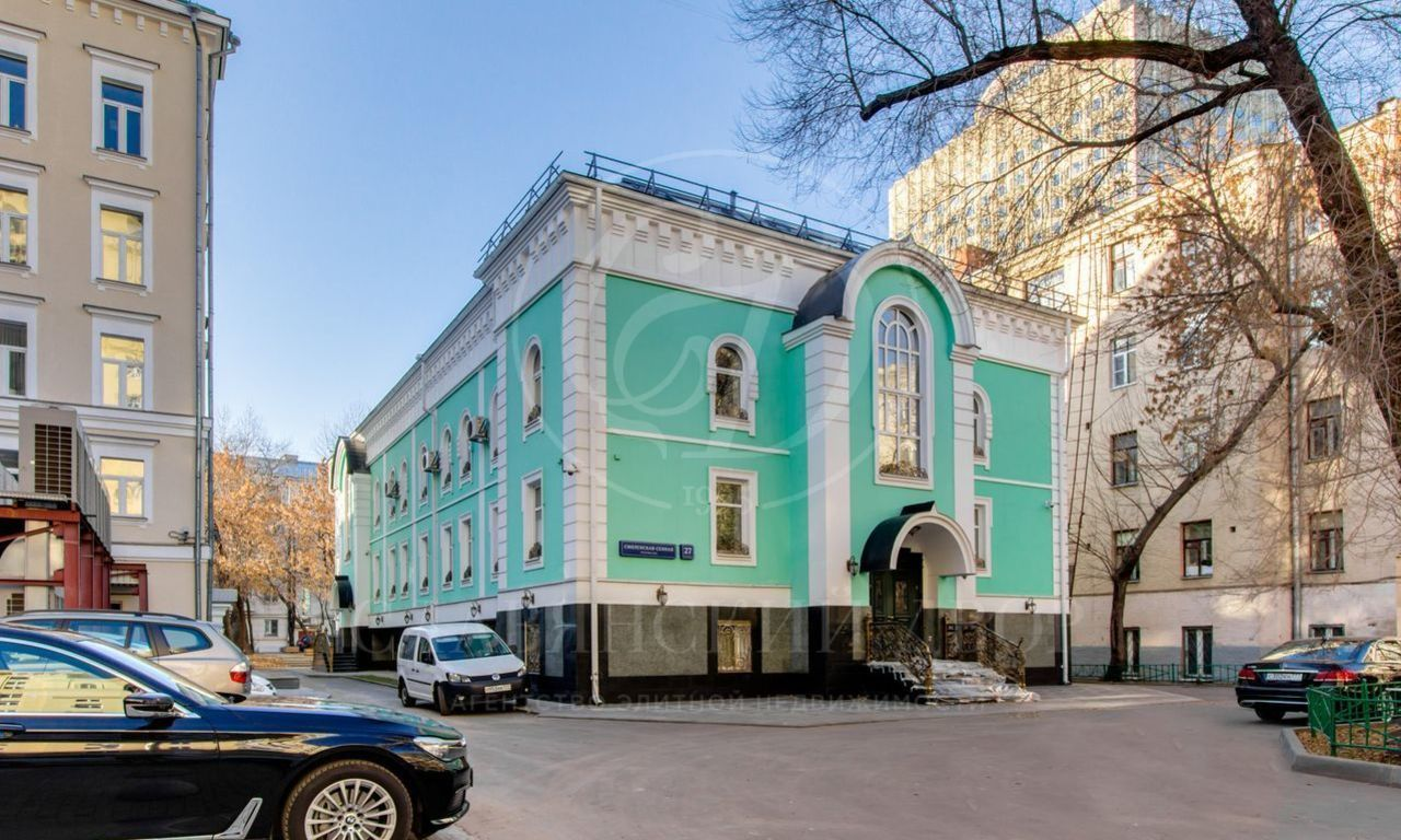 Продажа особняка на Смоленской площади