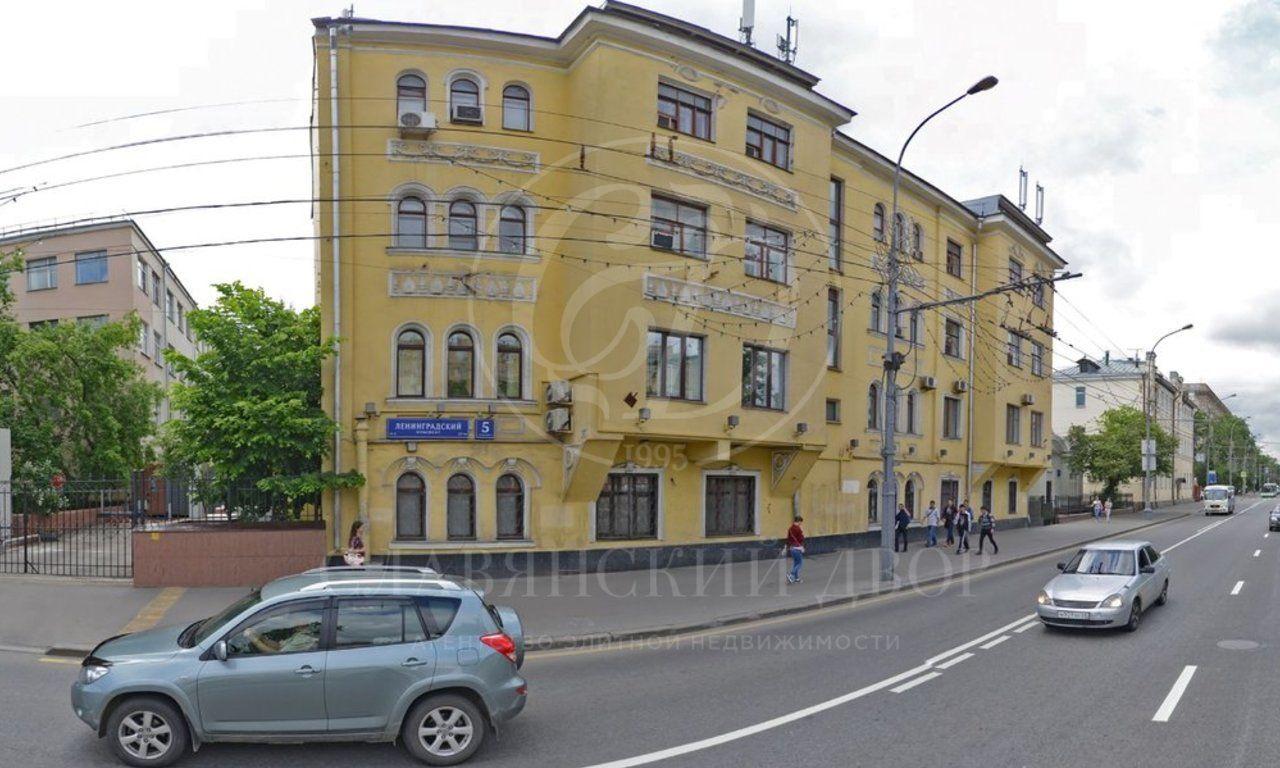Продажа здания на Ленинградском проспекте