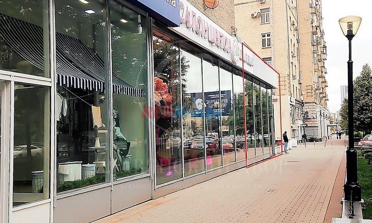 Продажа торгового помещения  на Кутузовском проспекте