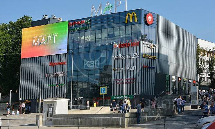 Продажа Торгового Центра