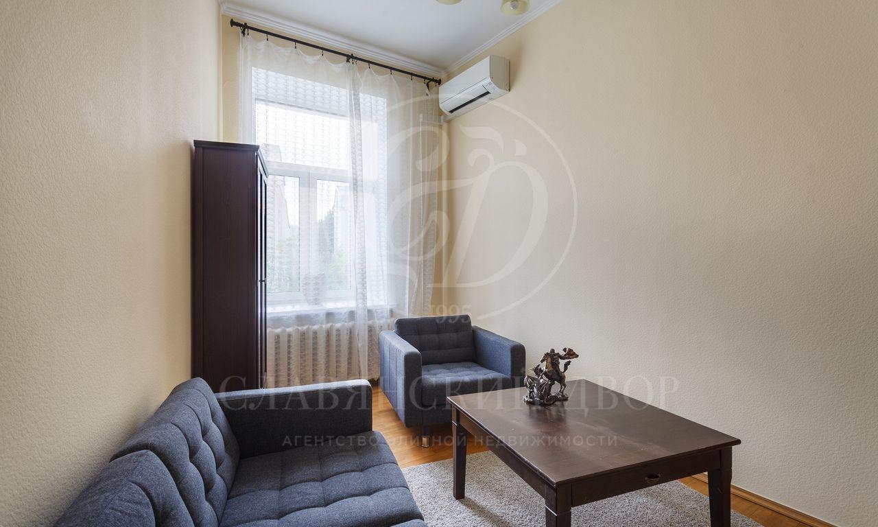 Продажа квартиры, Остоженка