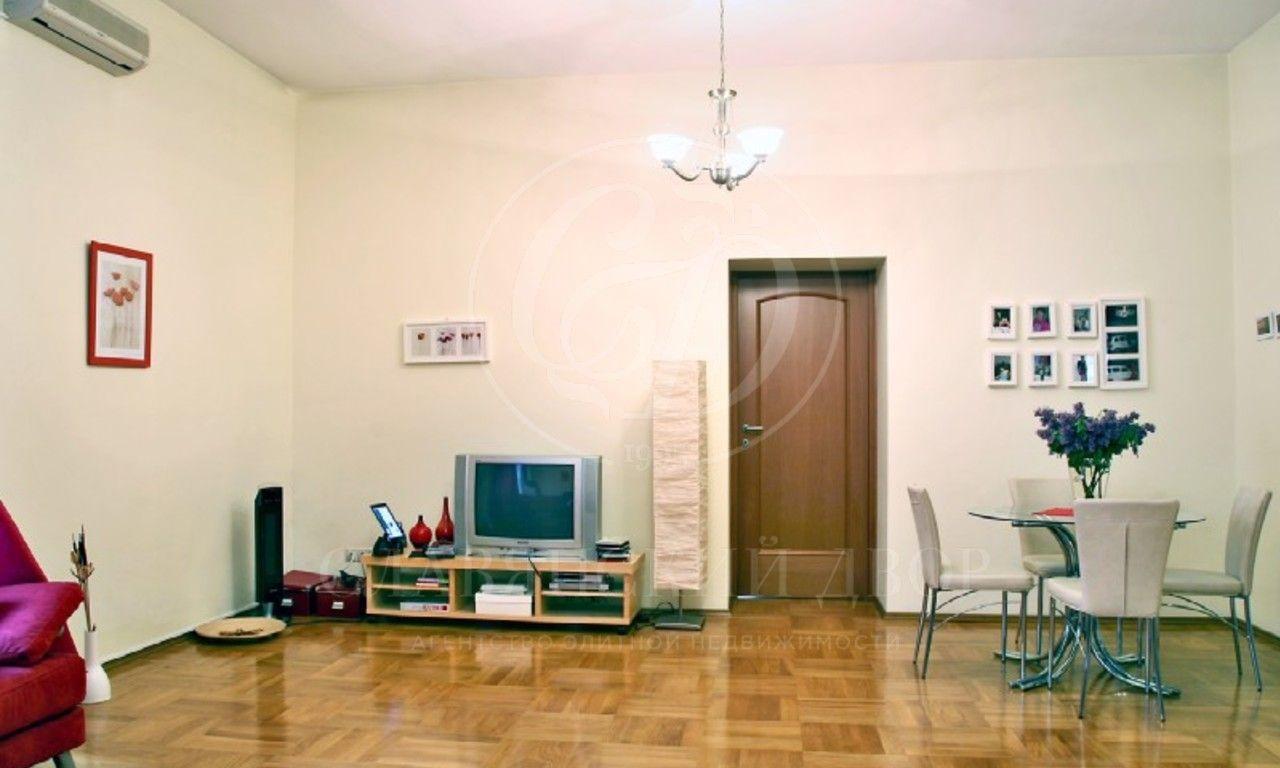 Аренда квартиры, Арбат