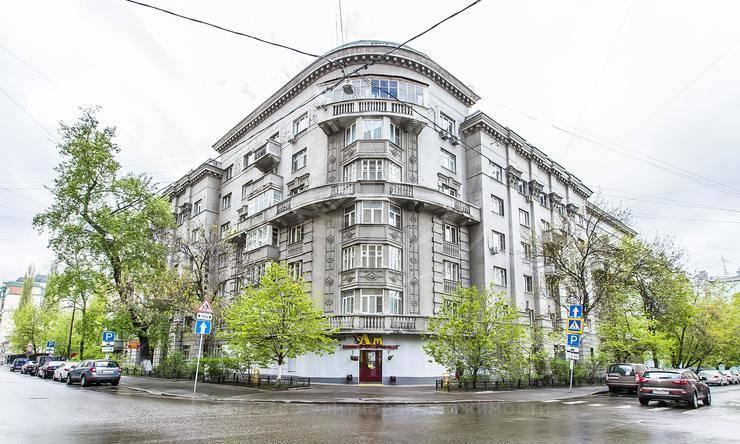 Продажа квартиры вВоротниковском переулке