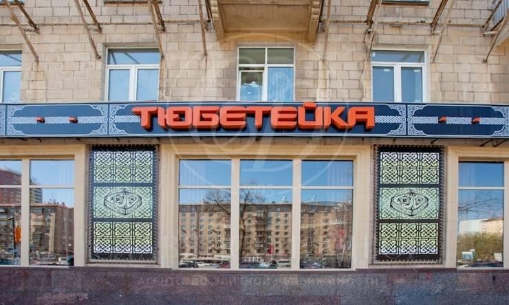 Продажа арендного бизнеса на Ленинском проспекте