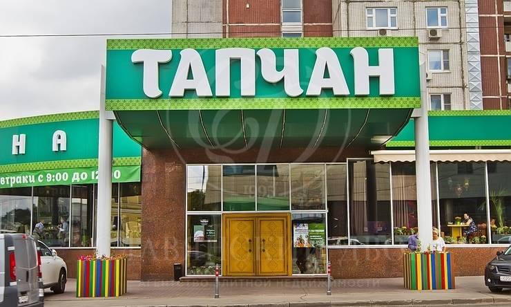 Продажа арендный бизнес. ЦАО, м.Площадь Ильича