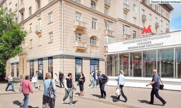 Аренда торговых помещений м.Ленинский проспект