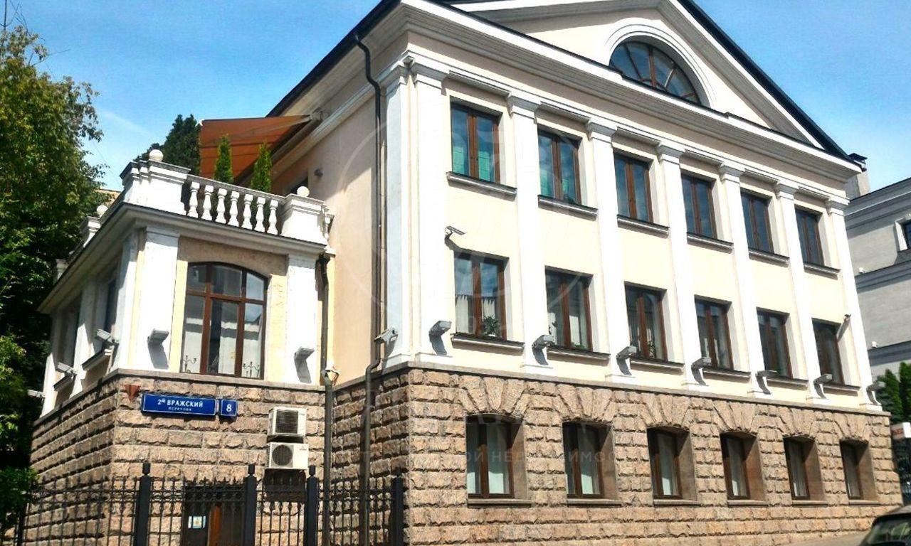 Продажа представительского особняка сбассейном вцентре Москвы