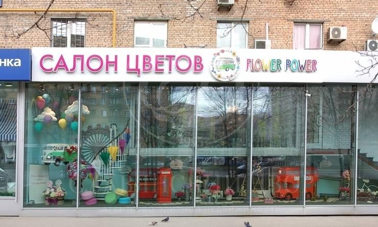 Продажа арендный бизнес. ЗАО, м.Киевская