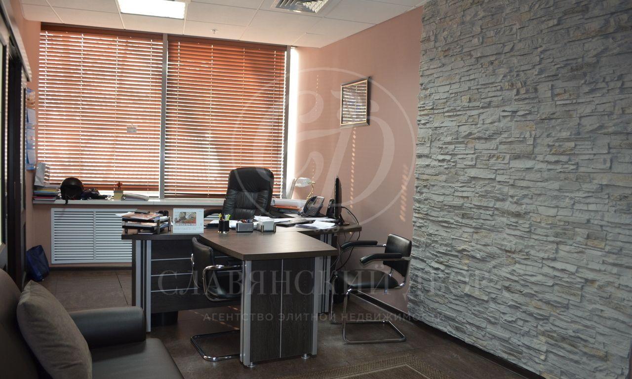 Аренда офиса м славянский базар москва аренда офиса социалистический 24